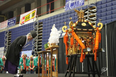 Shinto opening blessing.
